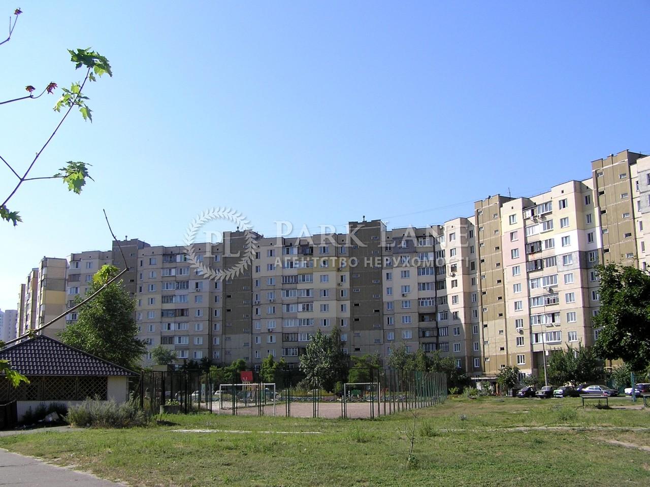 Квартира E-33124, Милославская, 23, Киев - Фото 2