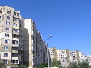 Квартира E-33124, Милославская, 23, Киев - Фото 1
