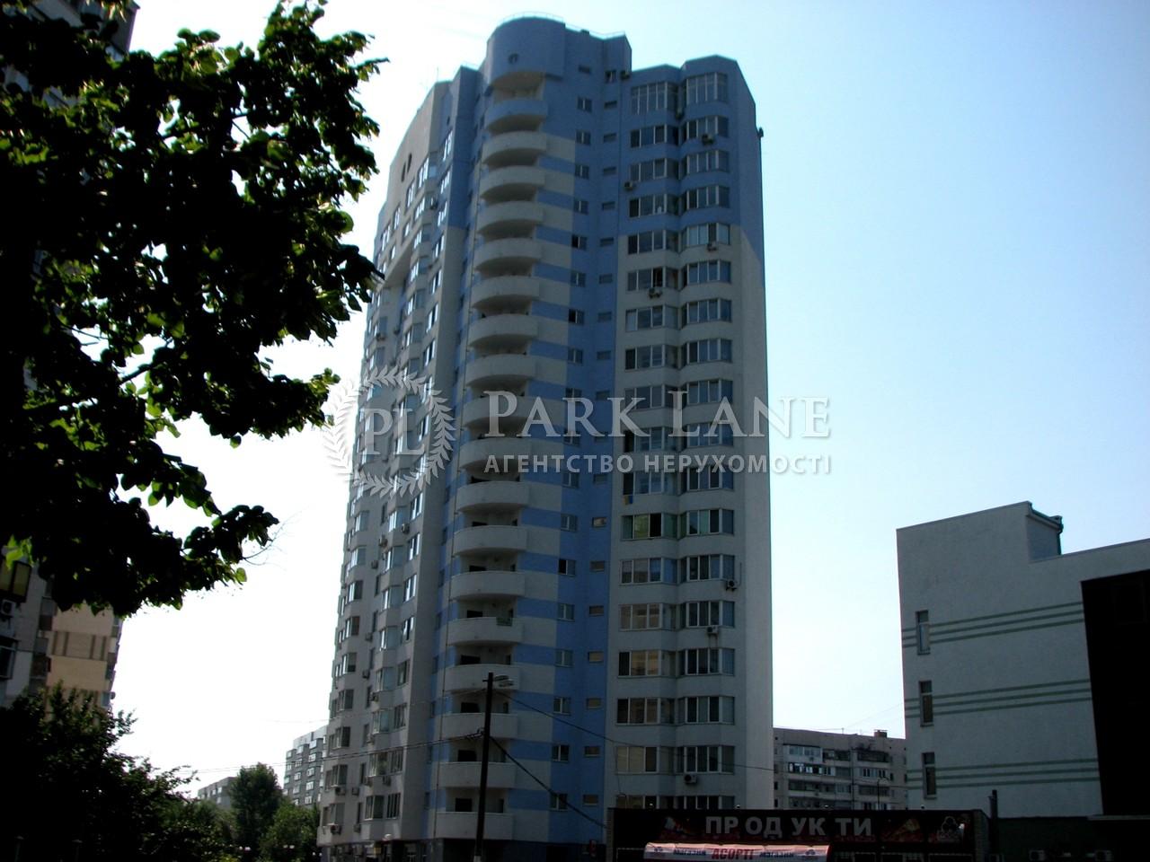 Квартира Z-131809, Короленко, 74, Бровары - Фото 2