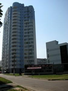 Квартира Z-131809, Короленко, 74, Бровары - Фото 1