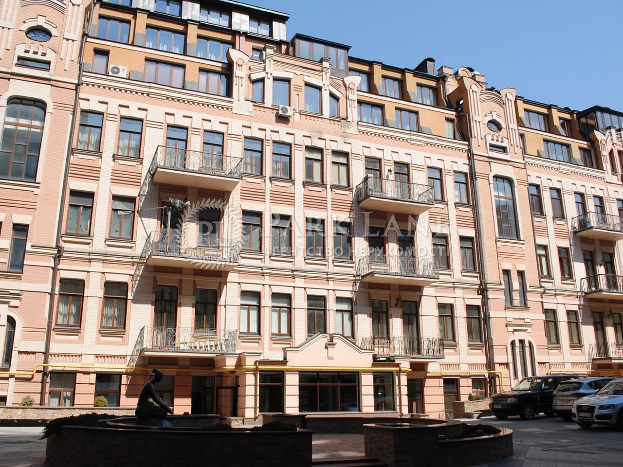 Квартира ул. Большая Житомирская, 20а, Киев, R-22352 - Фото 11