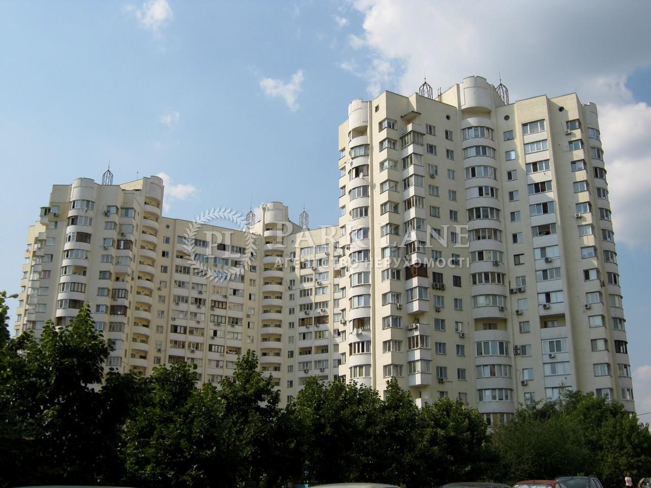 Нежитлове приміщення, Бажана Миколи просп., Київ, Z-1187334 - Фото 42
