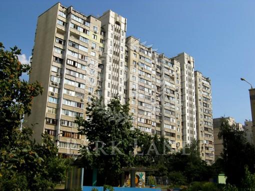 Квартира Бажана Николая просп., 28а, Киев, N-22957 - Фото