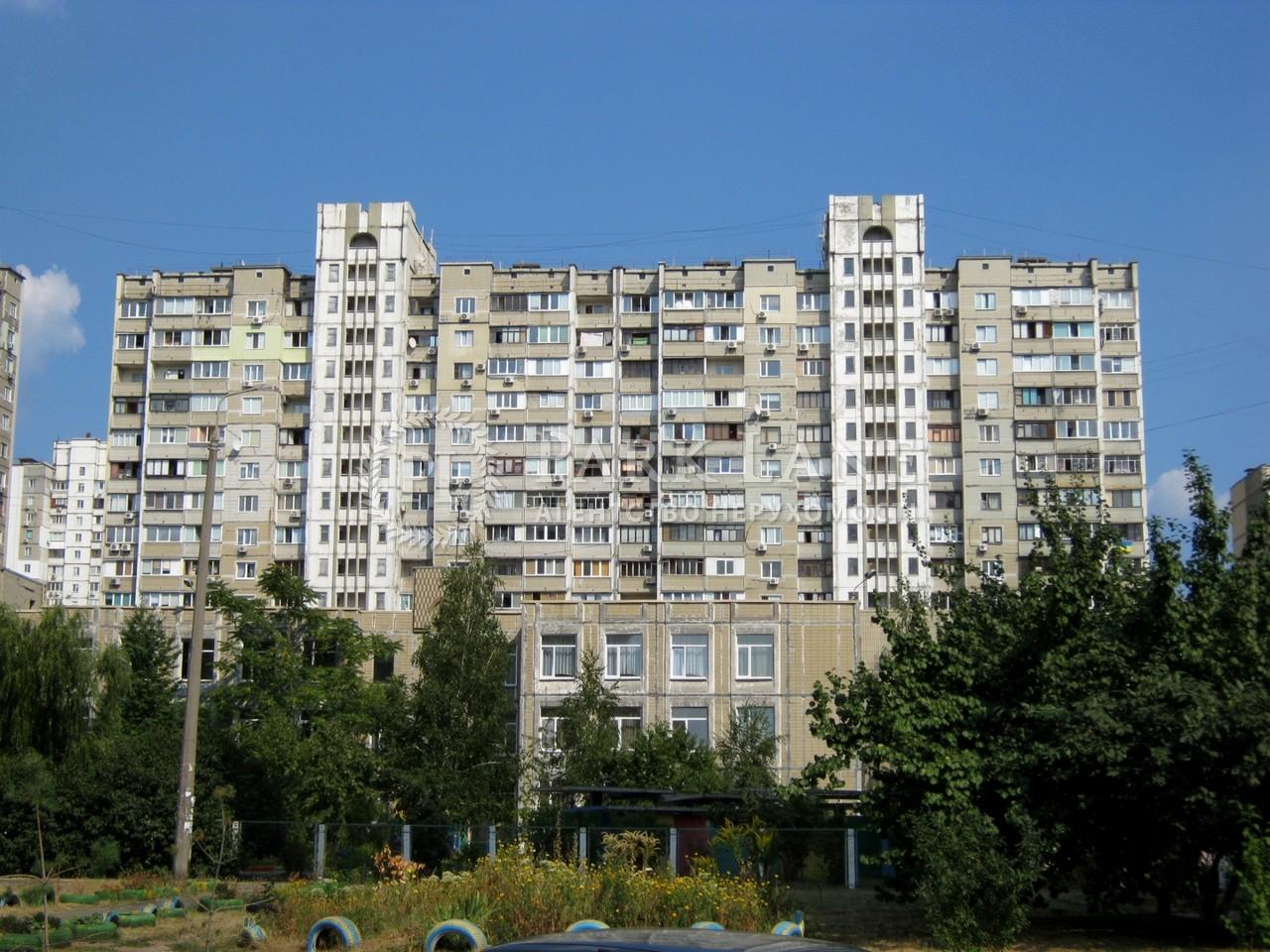 Квартира Бажана Николая просп., 28а, Киев, N-22957 - Фото 7