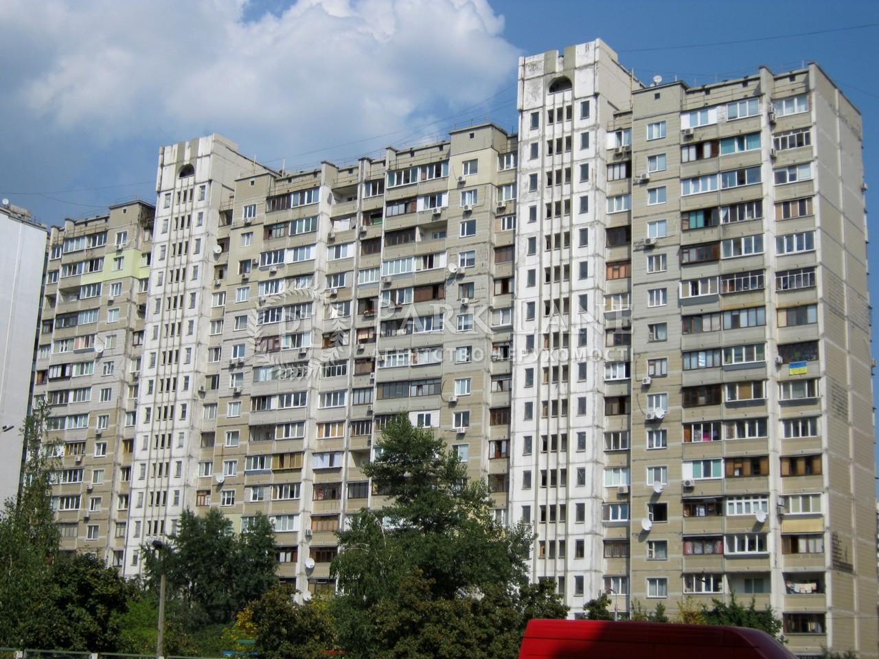 Квартира Бажана Николая просп., 28а, Киев, N-22957 - Фото 8