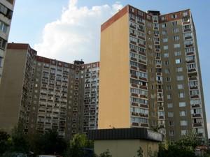 Квартира L-27616, Бажана Николая просп., 36, Киев - Фото 5