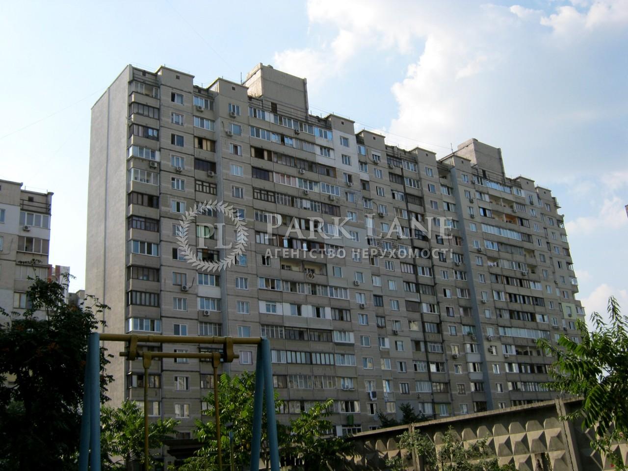 Квартира ул. Вишняковская, 8а, Киев, K-31975 - Фото 13