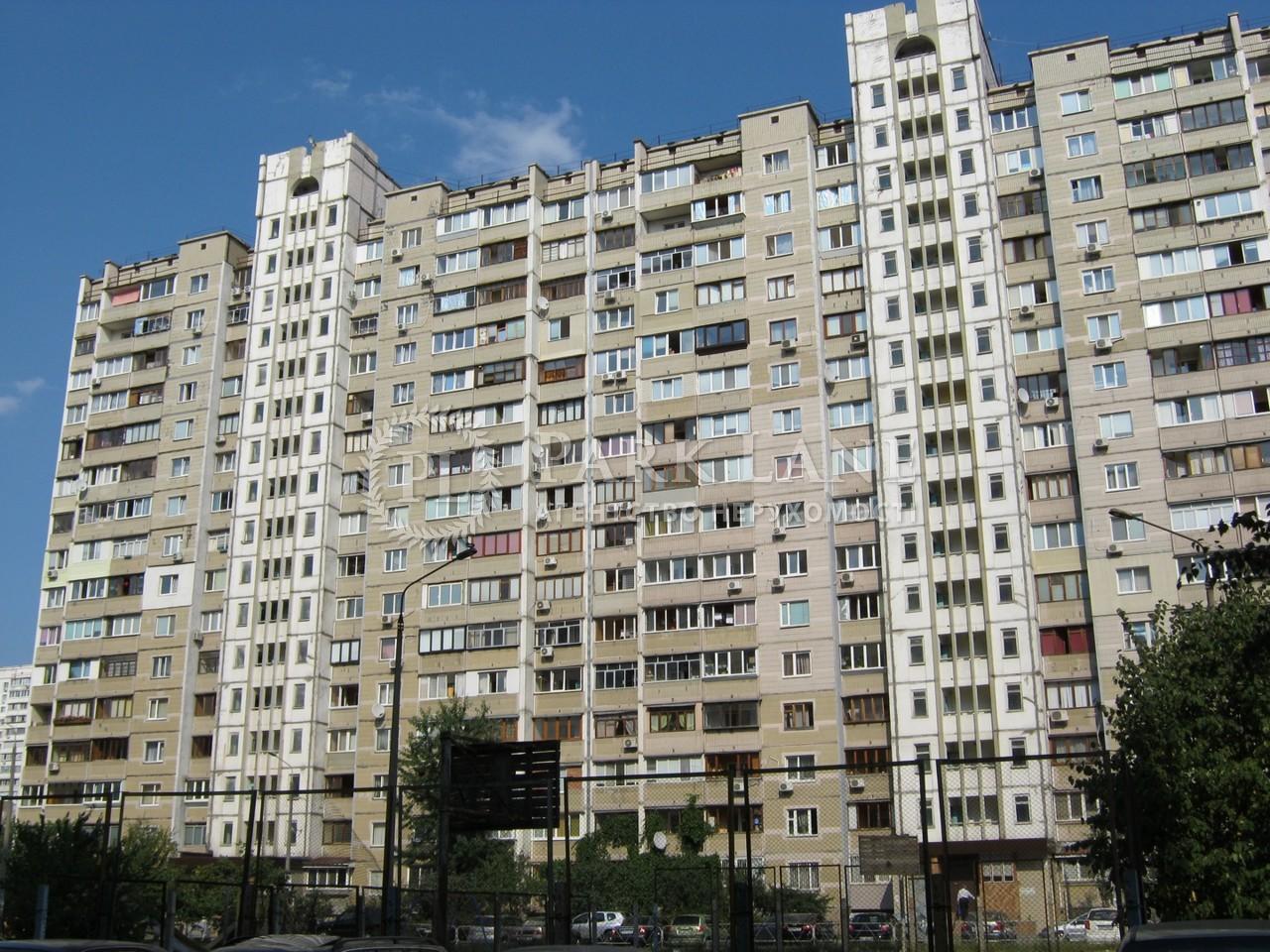 Квартира ул. Вишняковская, 8а, Киев, K-31975 - Фото 12