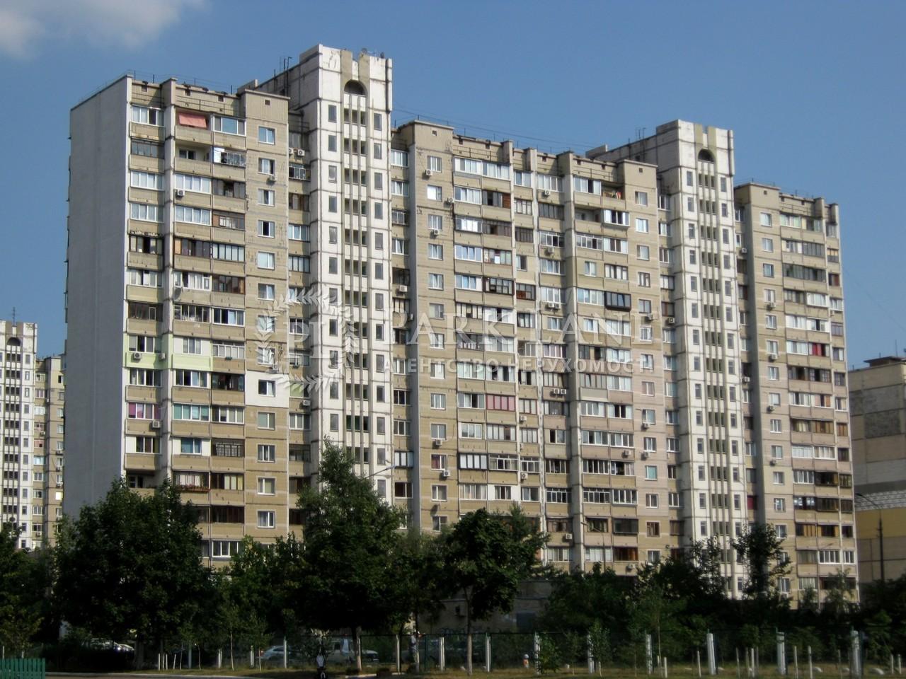 Квартира ул. Вишняковская, 8а, Киев, K-31975 - Фото 1