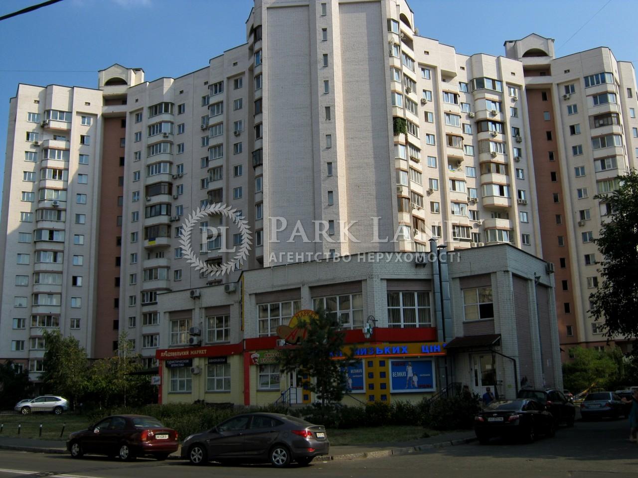 Квартира ул. Вишняковская, 9, Киев, L-28419 - Фото 14