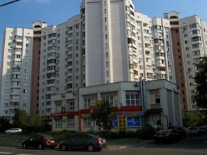 Квартира L-28428, Вишняковская, 9, Киев - Фото 3