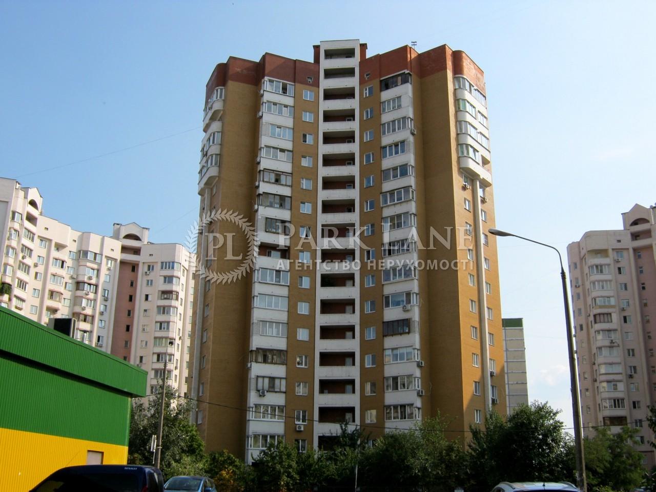 Нежилое помещение, ул. Вишняковская, Киев, R-6962 - Фото 11