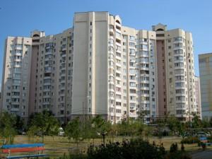 Квартира B-97750, Вишняковская, 13, Киев - Фото 1