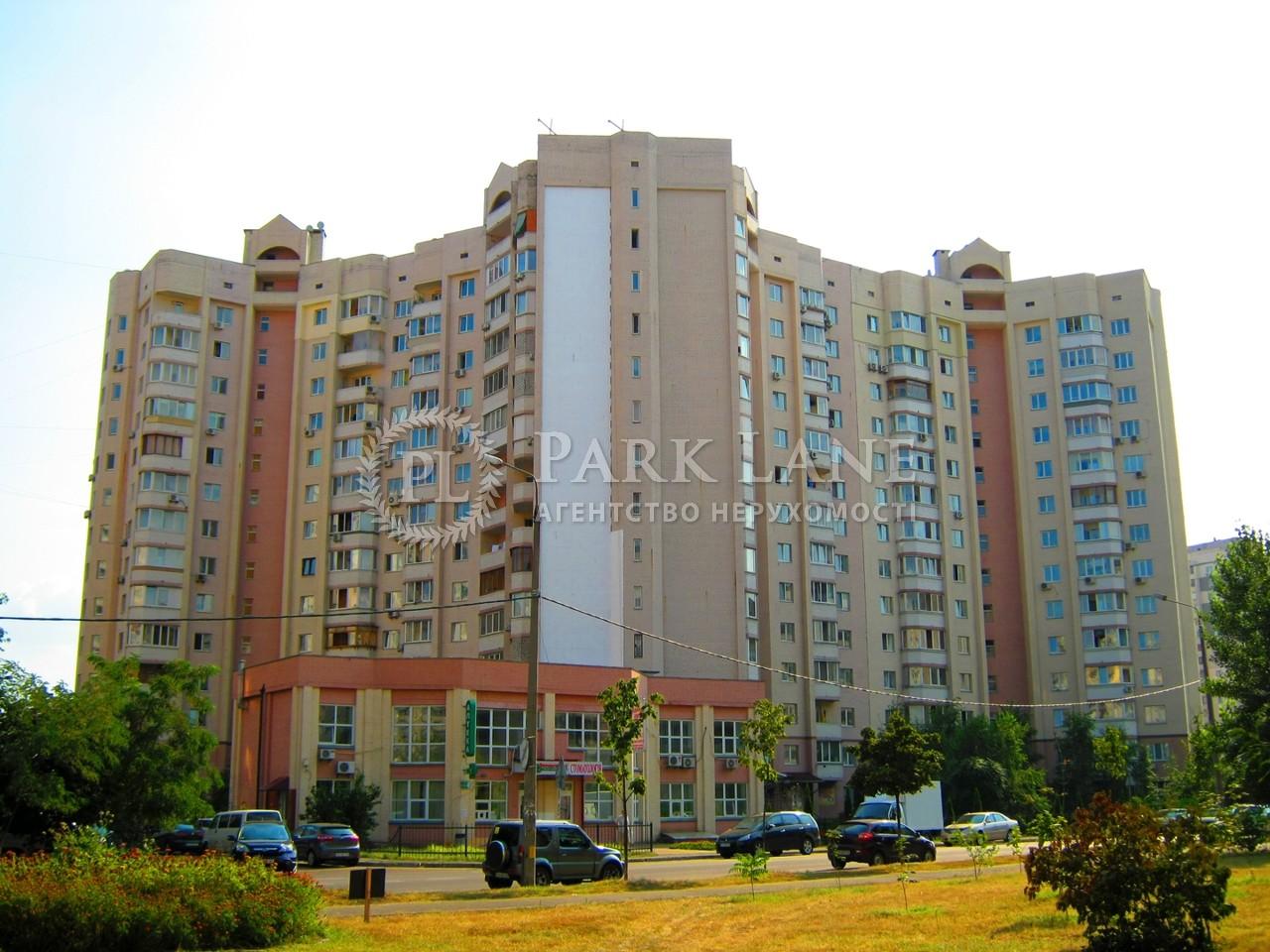 Квартира B-97653, Вишняковская, 13, Киев - Фото 2