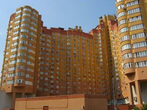Квартира Z-1342972, Мишуги Александра, 2, Киев - Фото 3