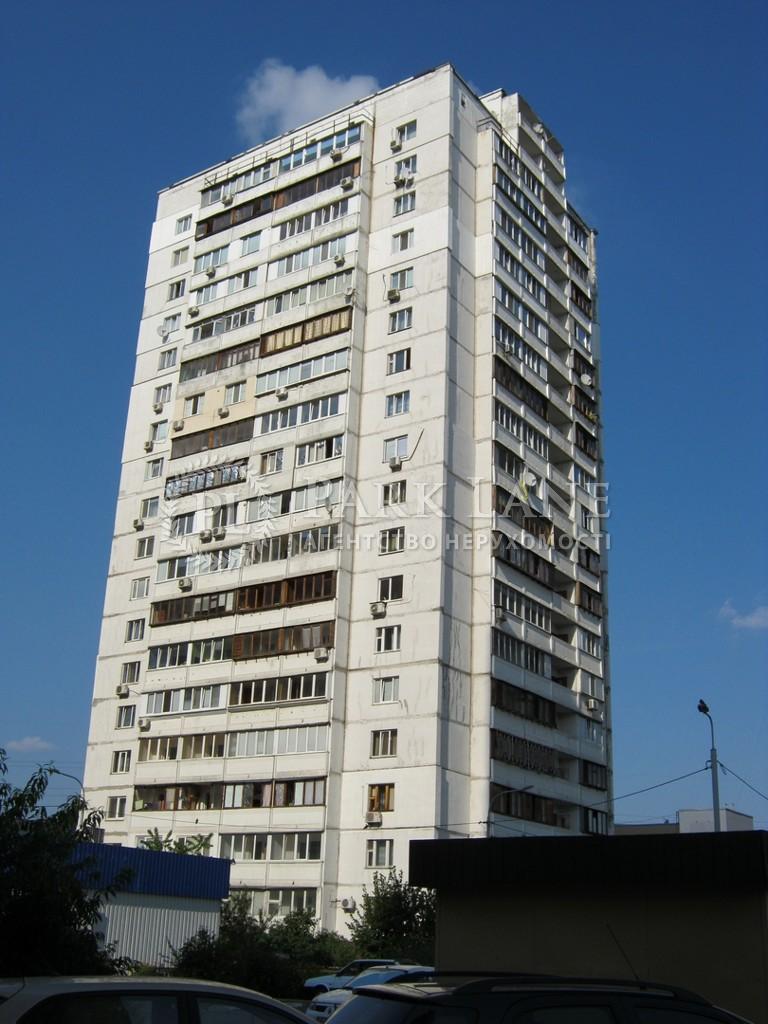 Квартира ул. Ревуцкого, 42, Киев, R-37597 - Фото 12