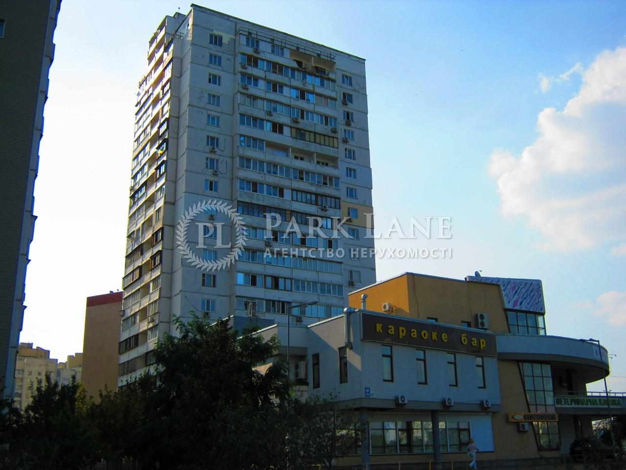 Квартира ул. Ревуцкого, 42, Киев, R-37597 - Фото 14