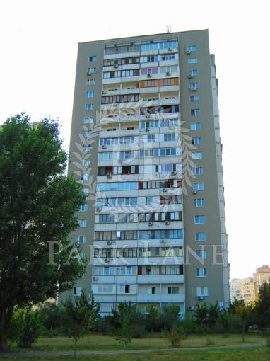 Квартира, Z-565176, 42а