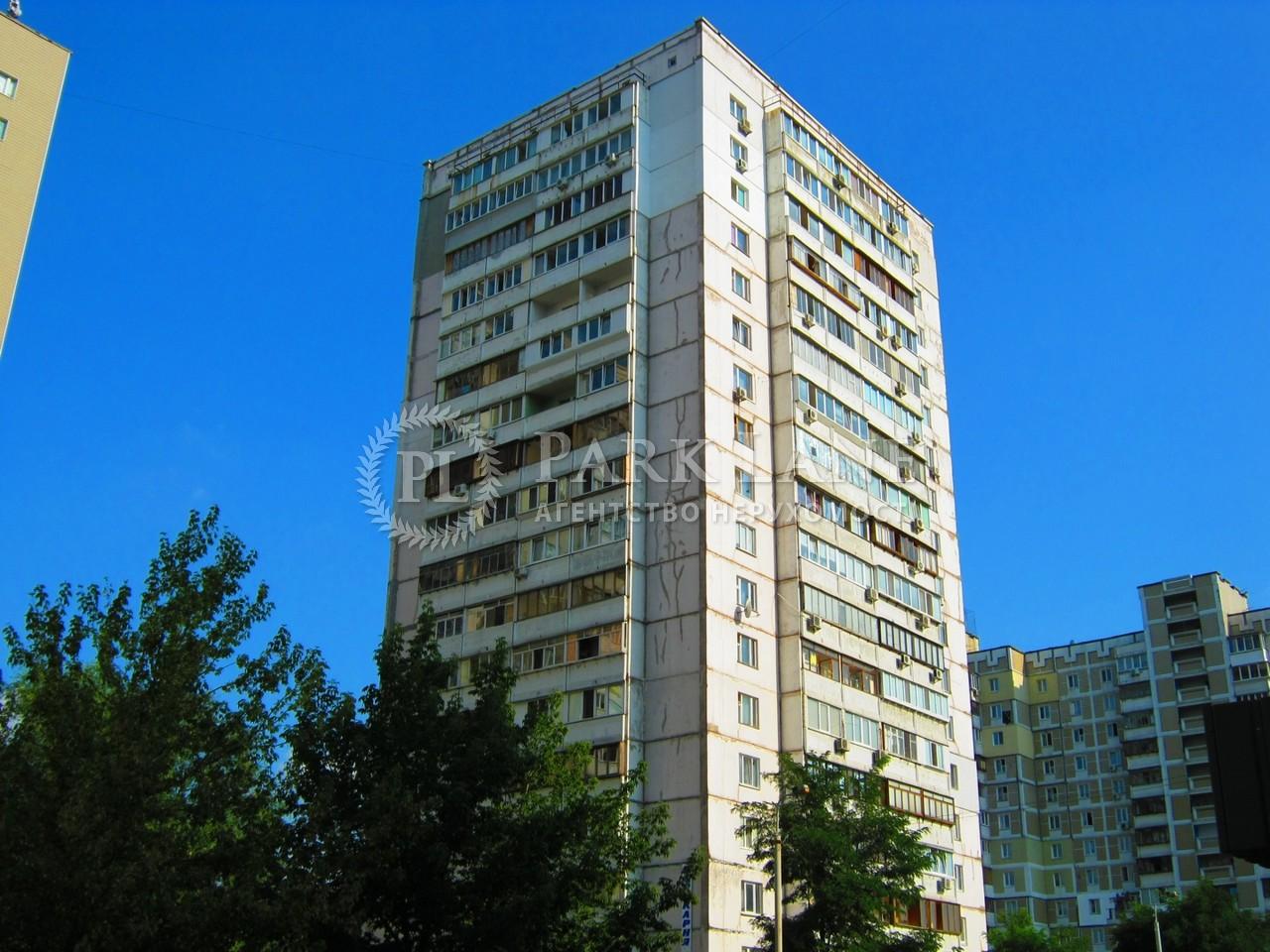 Квартира ул. Ревуцкого, 42б, Киев, Z-766932 - Фото 2