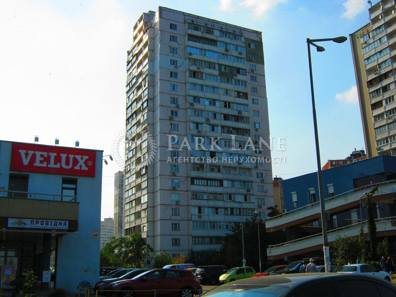Квартира ул. Ревуцкого, 42б, Киев, Z-766932 - Фото 3