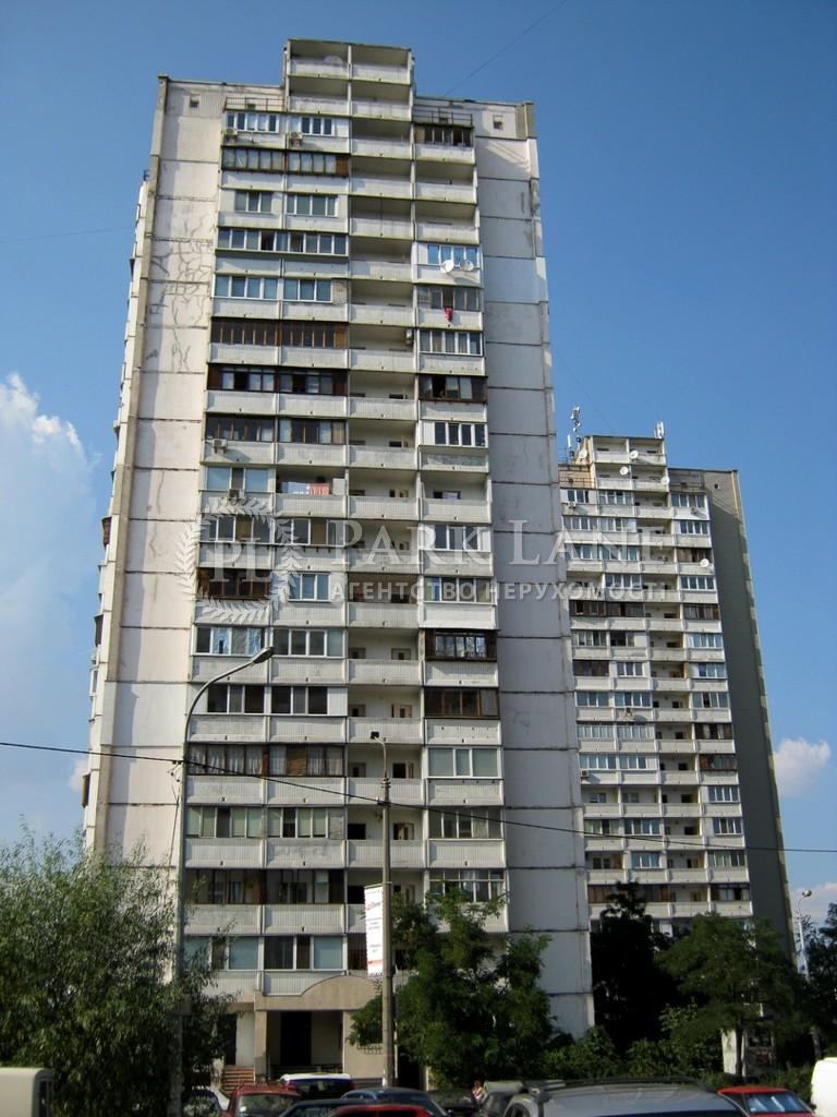 Квартира ул. Ревуцкого, 42б, Киев, Z-766932 - Фото 1