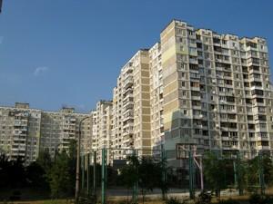 Квартира Z-1064677, Ревуцкого, 44, Киев - Фото 1