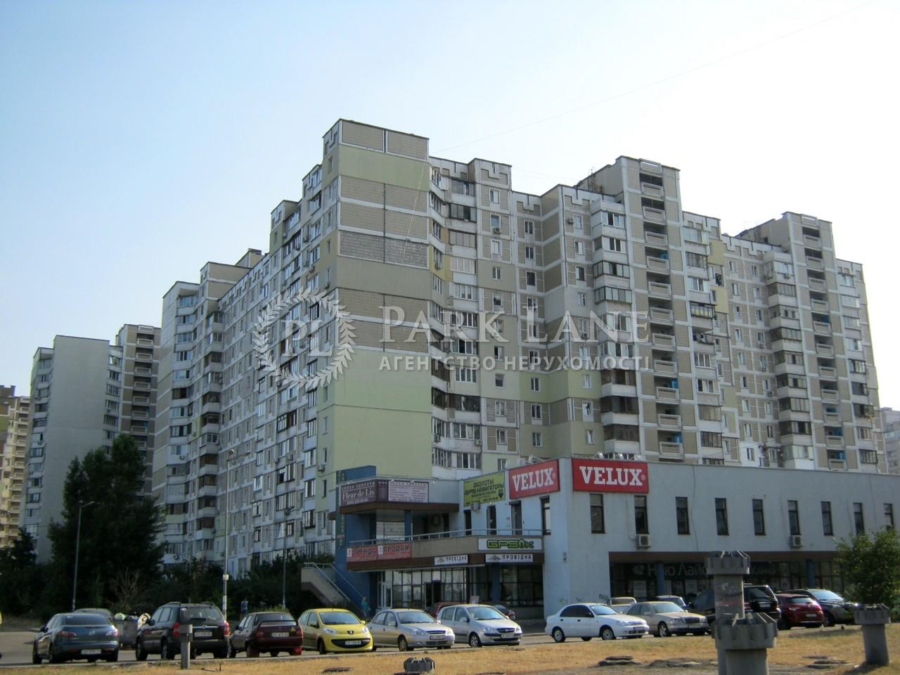 Квартира ул. Ревуцкого, 44, Киев, Q-1125 - Фото 18
