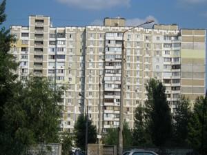 Квартира Z-1064677, Ревуцкого, 44, Киев - Фото 4