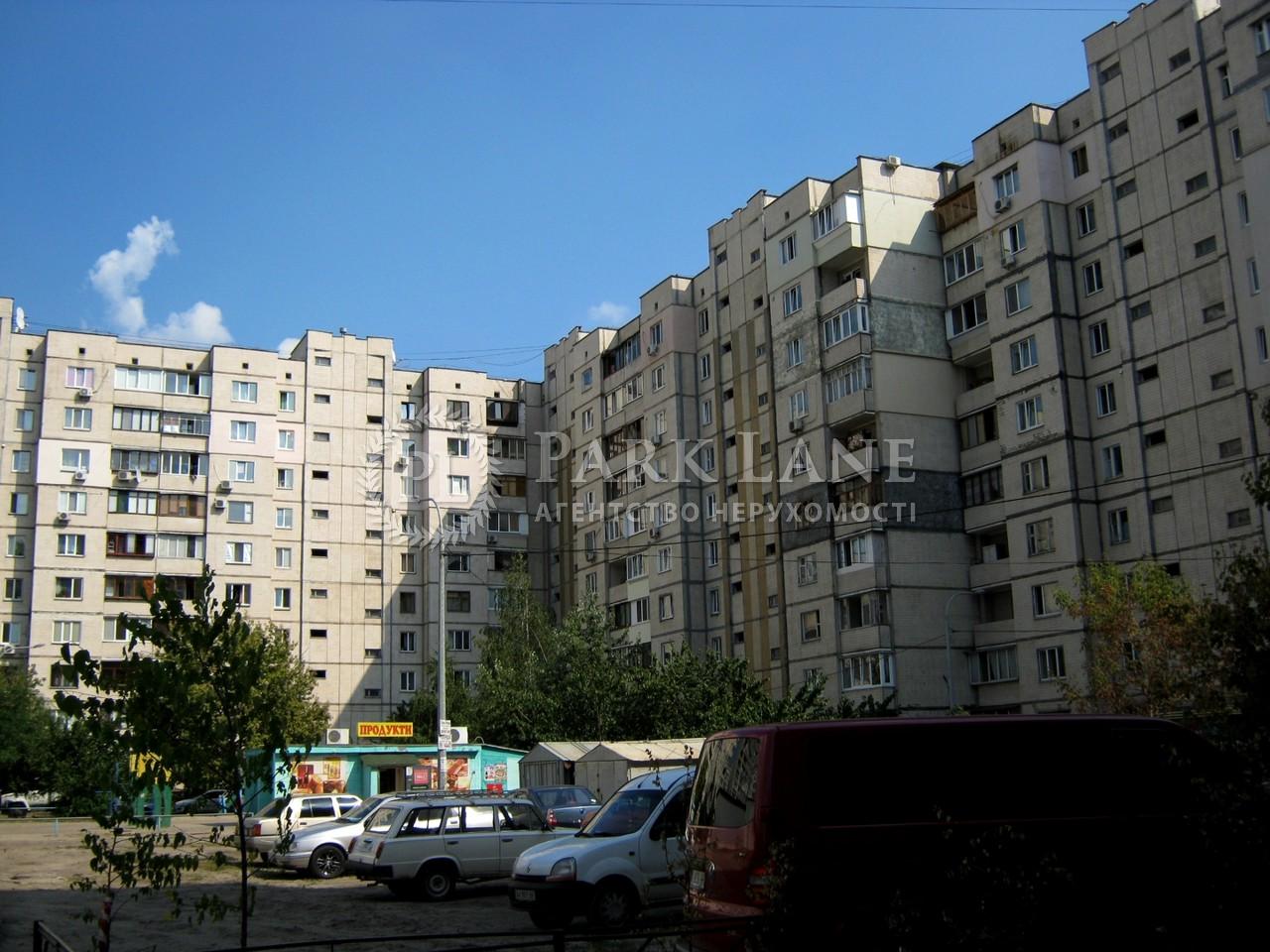 Квартира ул. Руденко Ларисы, 7, Киев, R-23655 - Фото 13