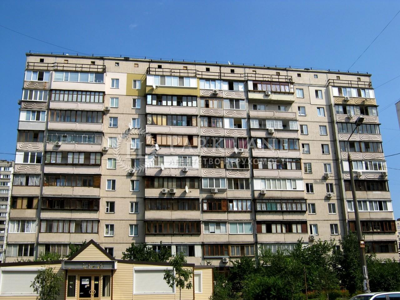 Квартира ул. Руденко Ларисы, 7, Киев, R-23655 - Фото 12