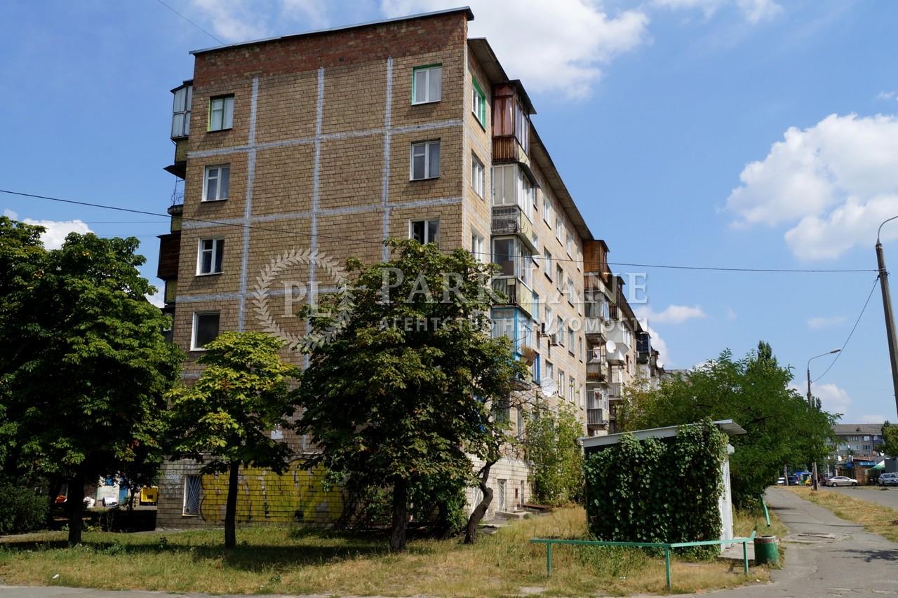 Квартира ул. Сєрова Валентина, 28, Киев, Z-788460 - Фото 2
