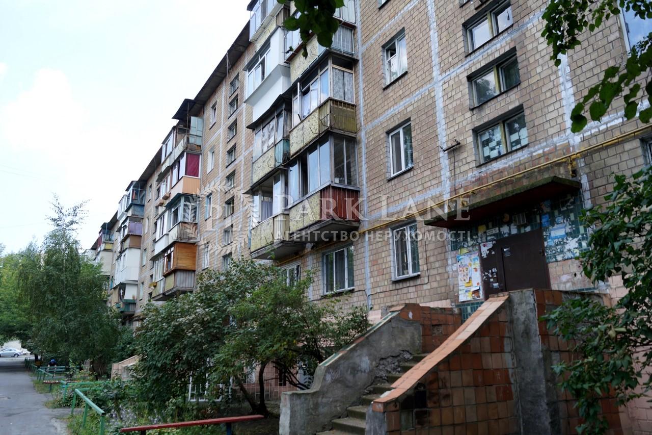 Квартира ул. Сєрова Валентина, 28, Киев, Z-788460 - Фото 1