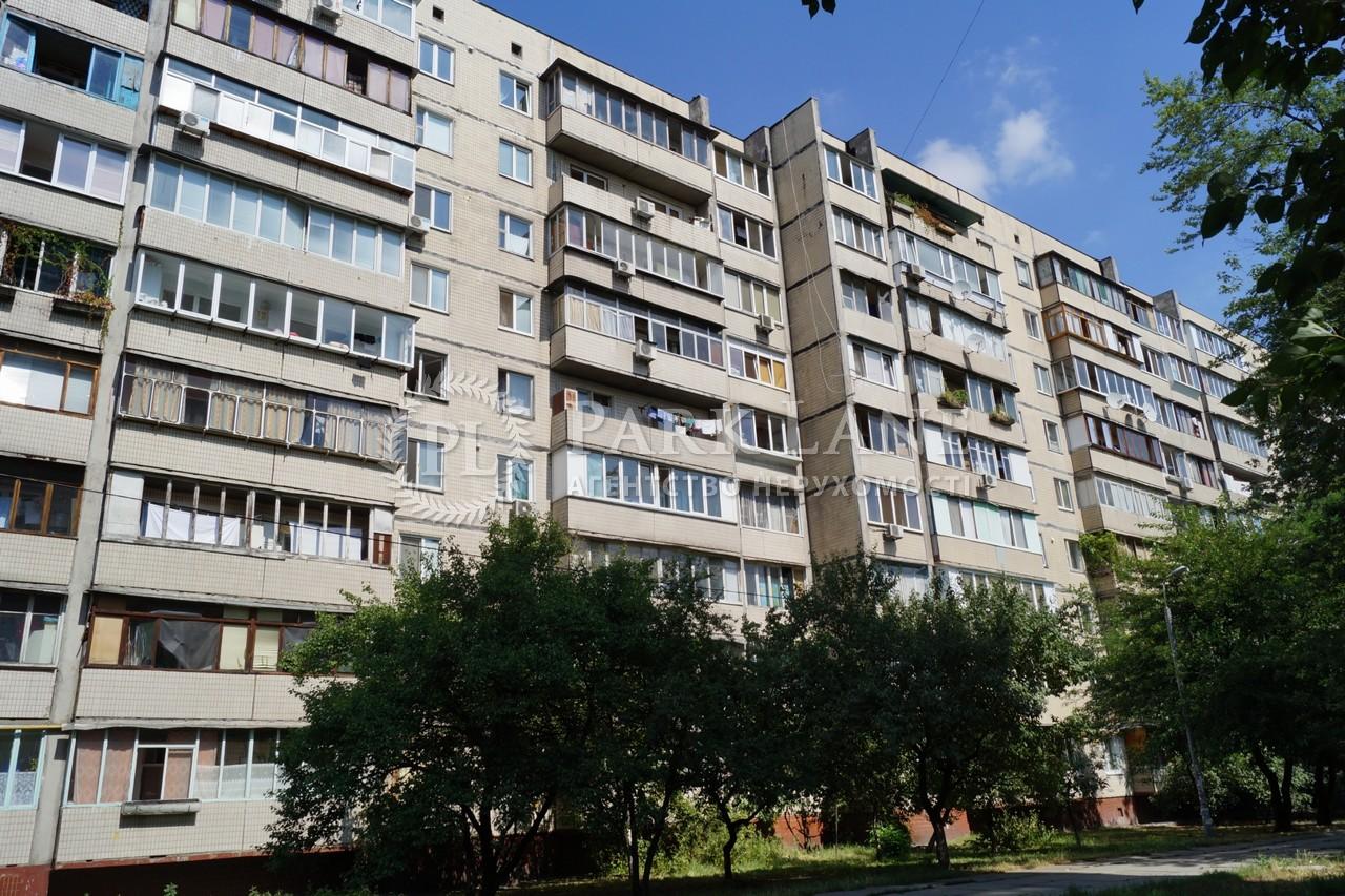 Квартира ул. Радужная, 11а, Киев, R-39068 - Фото 1