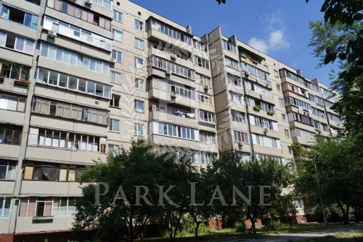 Квартира, R-39068, 11а