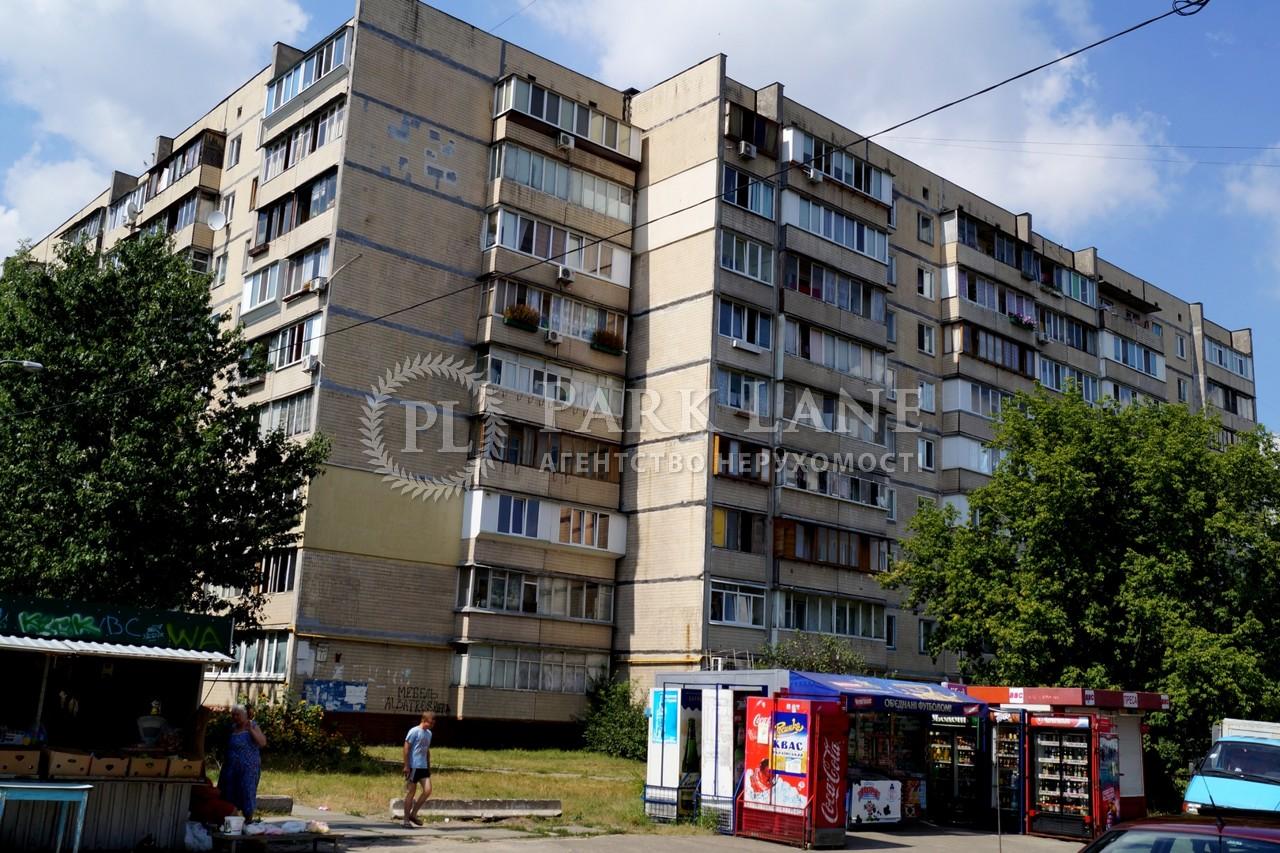 Квартира ул. Радужная, 11а, Киев, R-39068 - Фото 4