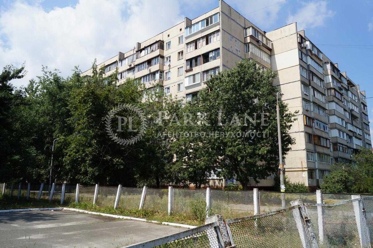 Квартира ул. Радужная, 11а, Киев, R-39068 - Фото 5