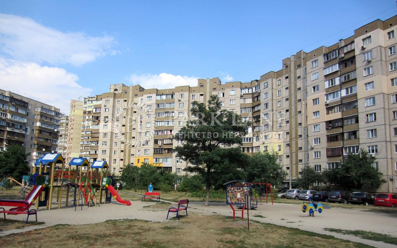 Квартира ул. Драгоманова, 42, Киев, X-2570 - Фото 2