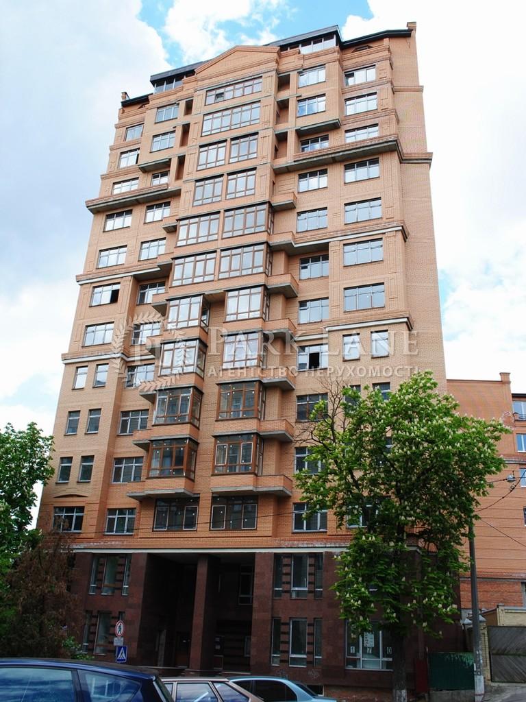 Офис, ул. Гоголевская, Киев, Z-25476 - Фото 1