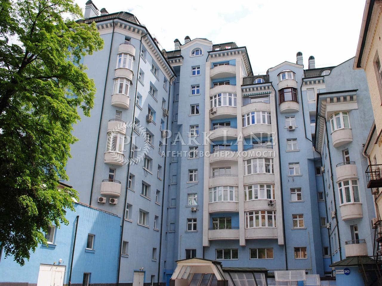 Office, Turhenievska St., Kyiv, Z-1228098 - Photo 6