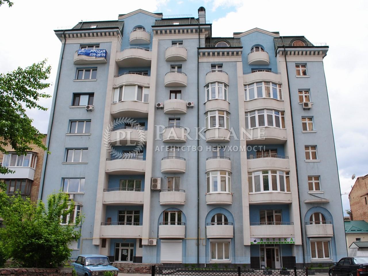 Office, Turhenievska St., Kyiv, Z-1228098 - Photo 5