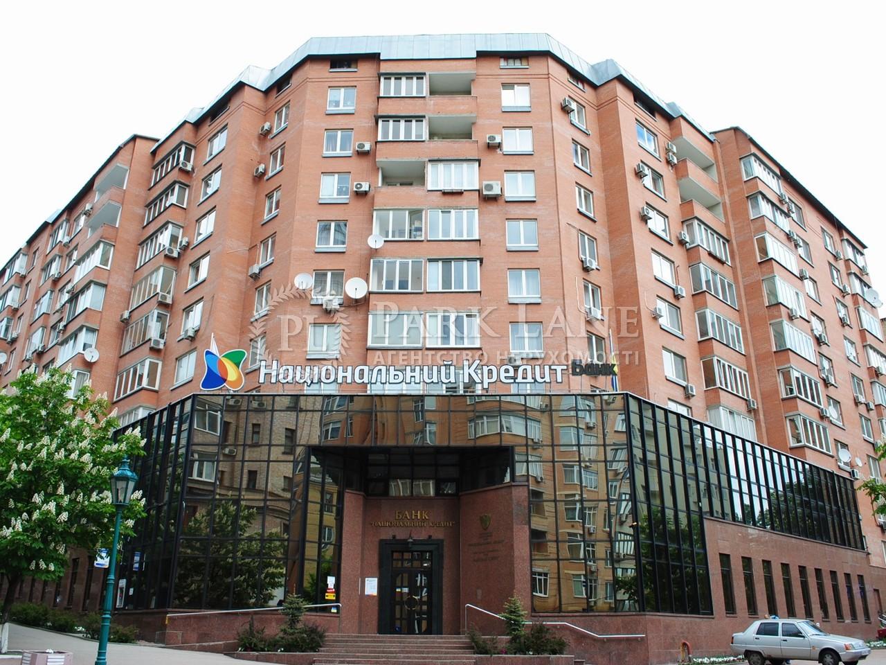 Офис, ул. Тургеневская, Киев, R-21000 - Фото 1