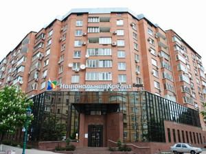 Квартира B-90371, Тургеневская, 52-58, Киев - Фото 1