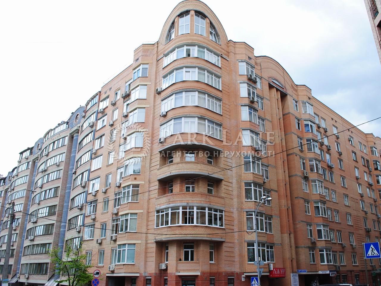Квартира ул. Павловская, 17, Киев, R-26078 - Фото 1