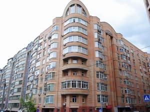 Квартира B-63996, Павловская, 17, Киев - Фото 1