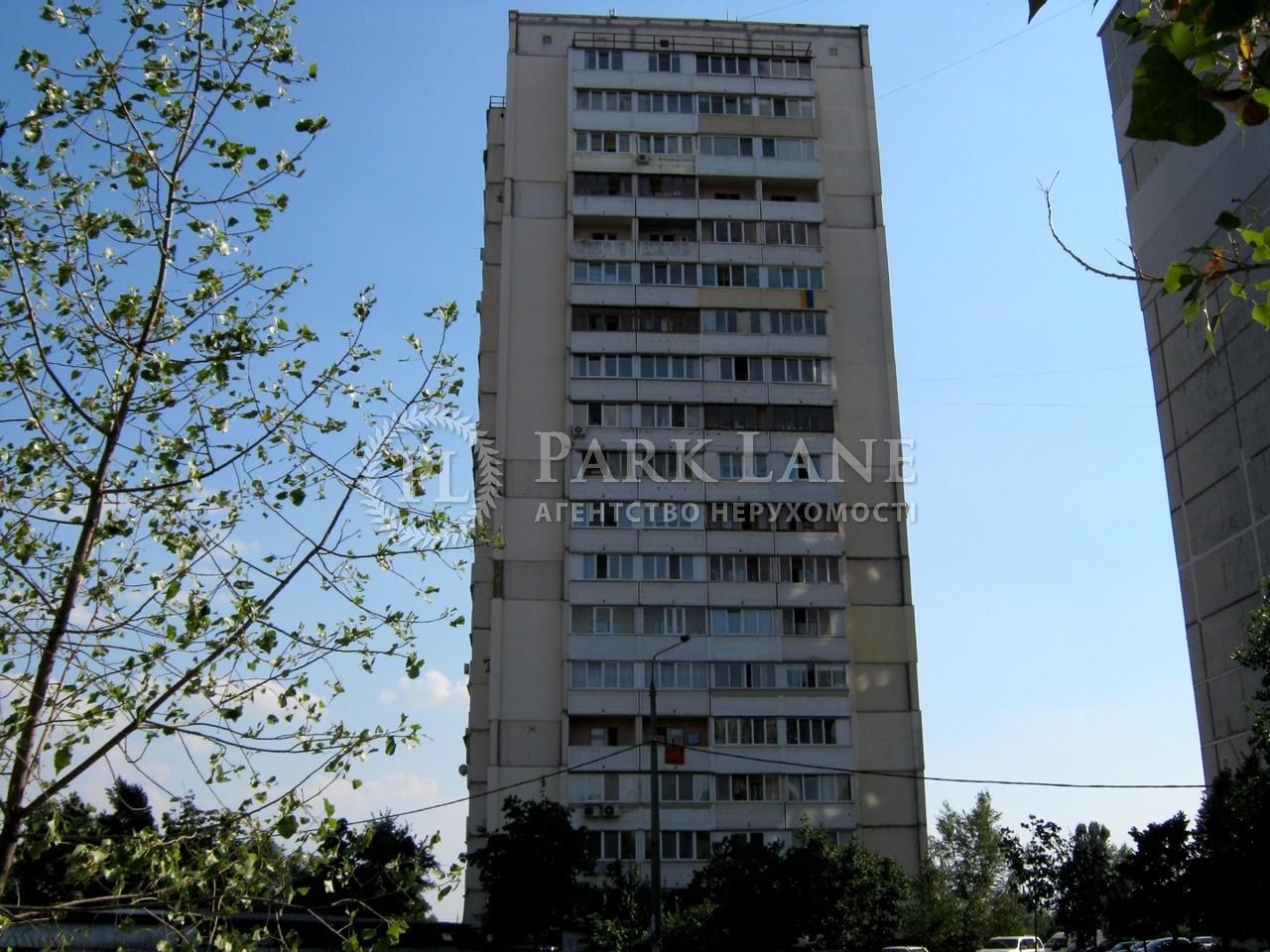 Квартира ул. Вишняковская, 3, Киев, E-15246 - Фото 2