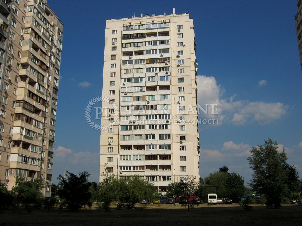 Квартира ул. Вишняковская, 3, Киев, E-15246 - Фото 1