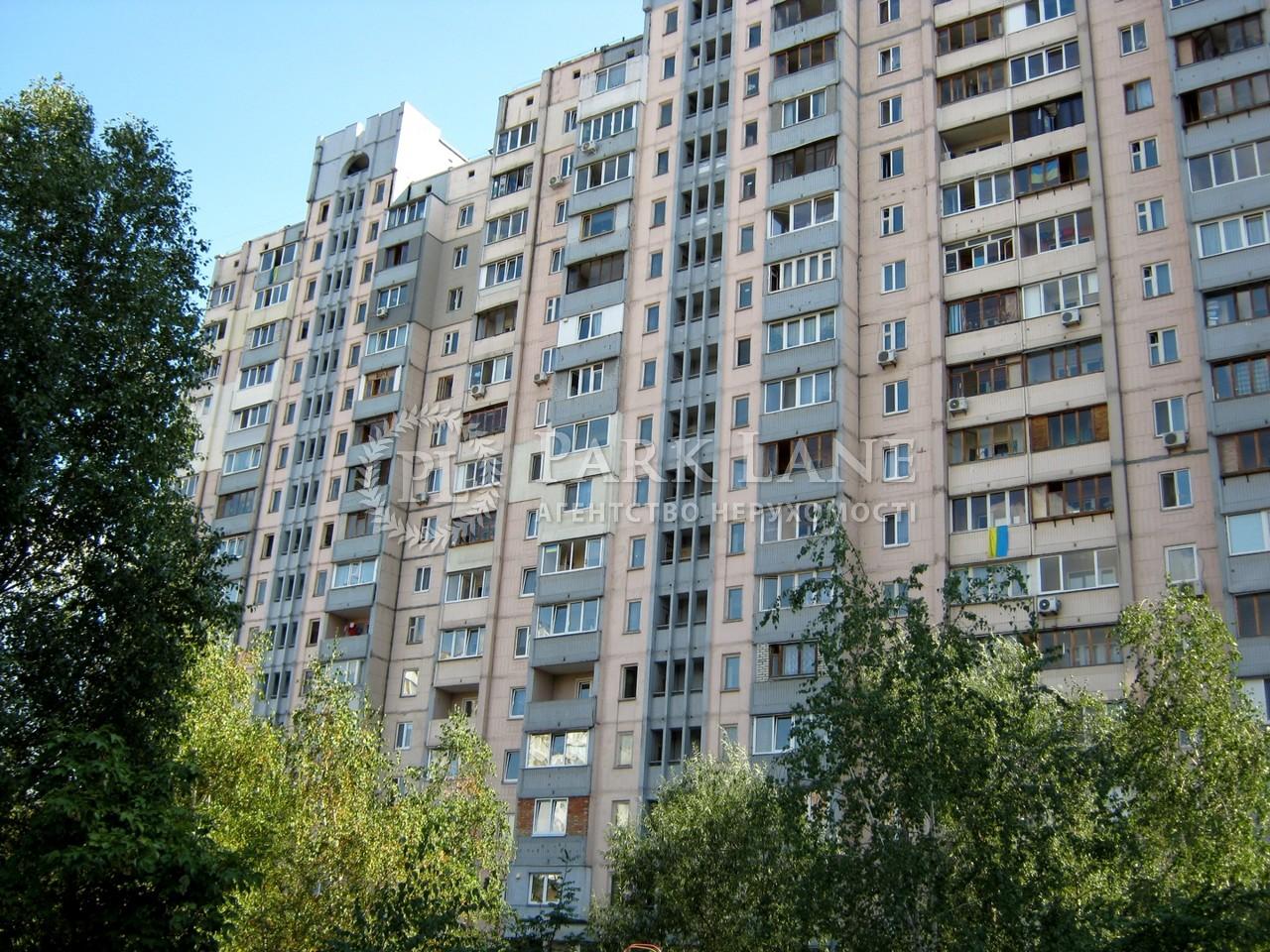 Квартира Z-802955, Вишняковская, 5, Киев - Фото 1