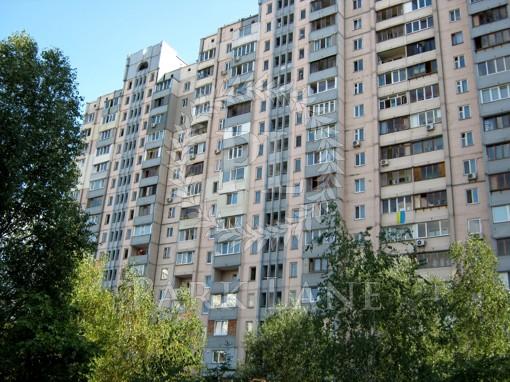 Квартира Вишняковская, 5, Киев, K-29690 - Фото