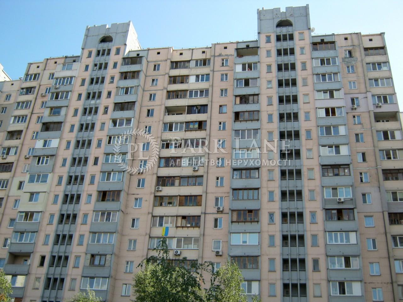 Квартира Z-802955, Вишняковская, 5, Киев - Фото 2