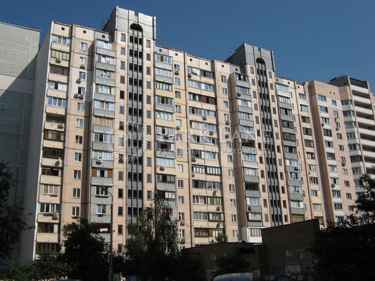 Квартира ул. Вишняковская, 5а, Киев, N-5591 - Фото 1